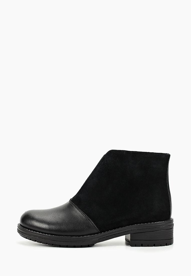 Женские ботинки Mastille 919-28-2