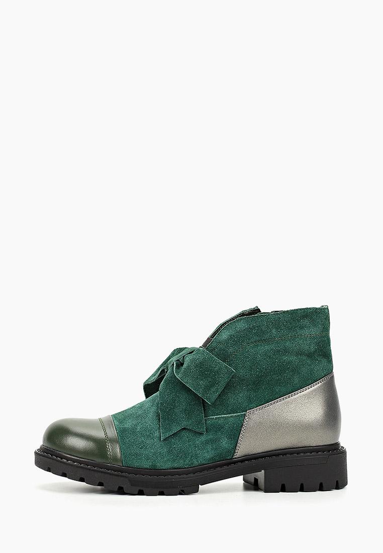 Женские ботинки Mastille 919-33-3