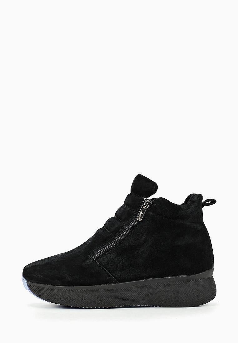 Женские ботинки Mastille 3232