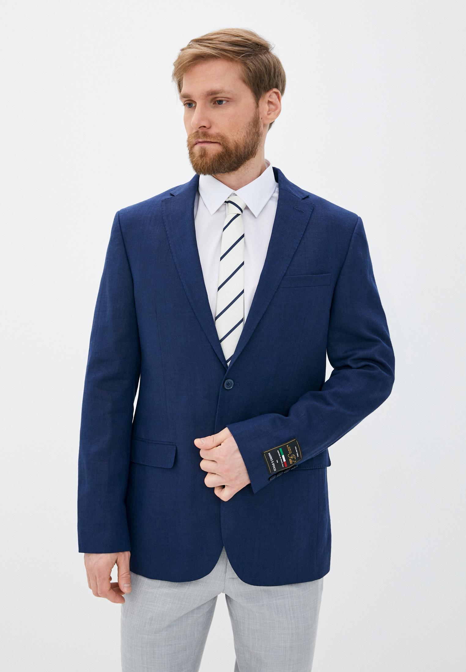 Пиджак Marks & Spencer T153349TF0