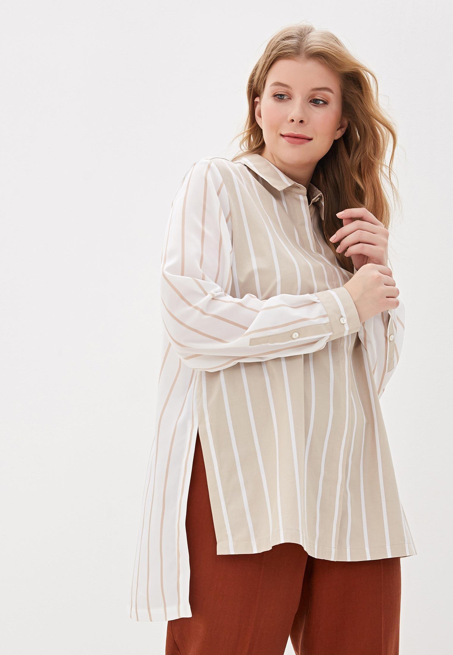 Женские рубашки с длинным рукавом Marina Sport x Marina Rinaldi 5193119