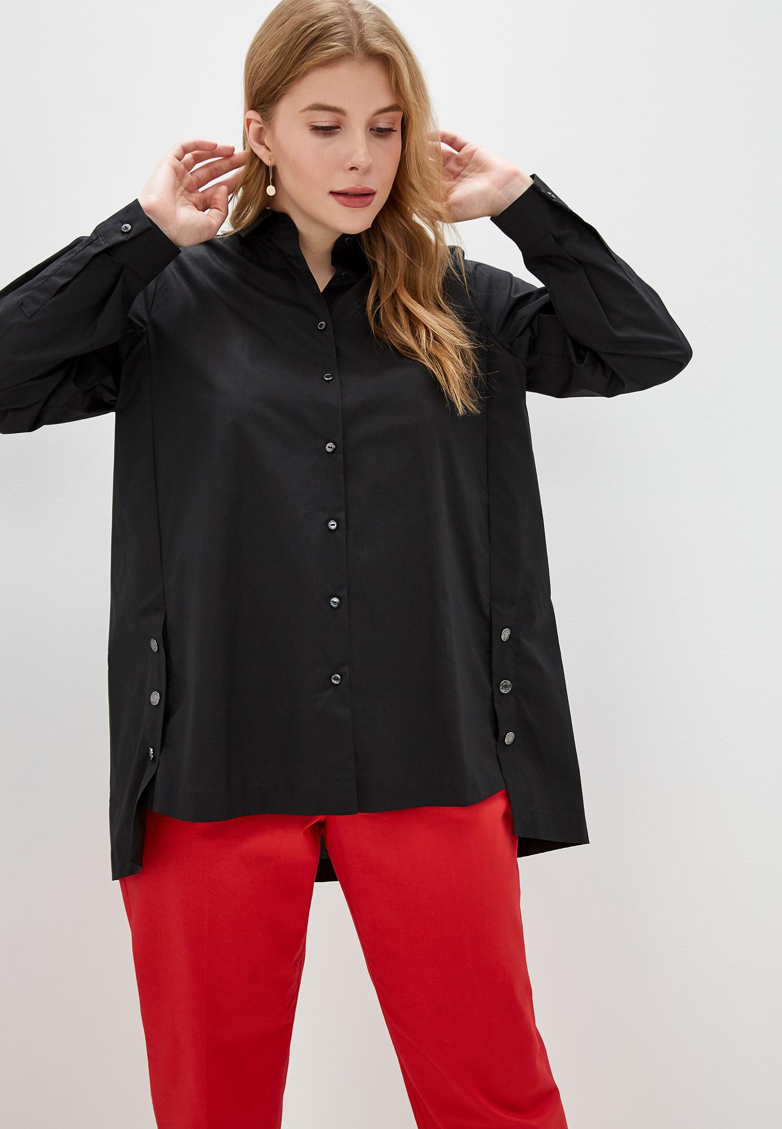 Женские рубашки с длинным рукавом Marina Sport x Marina Rinaldi 5193069