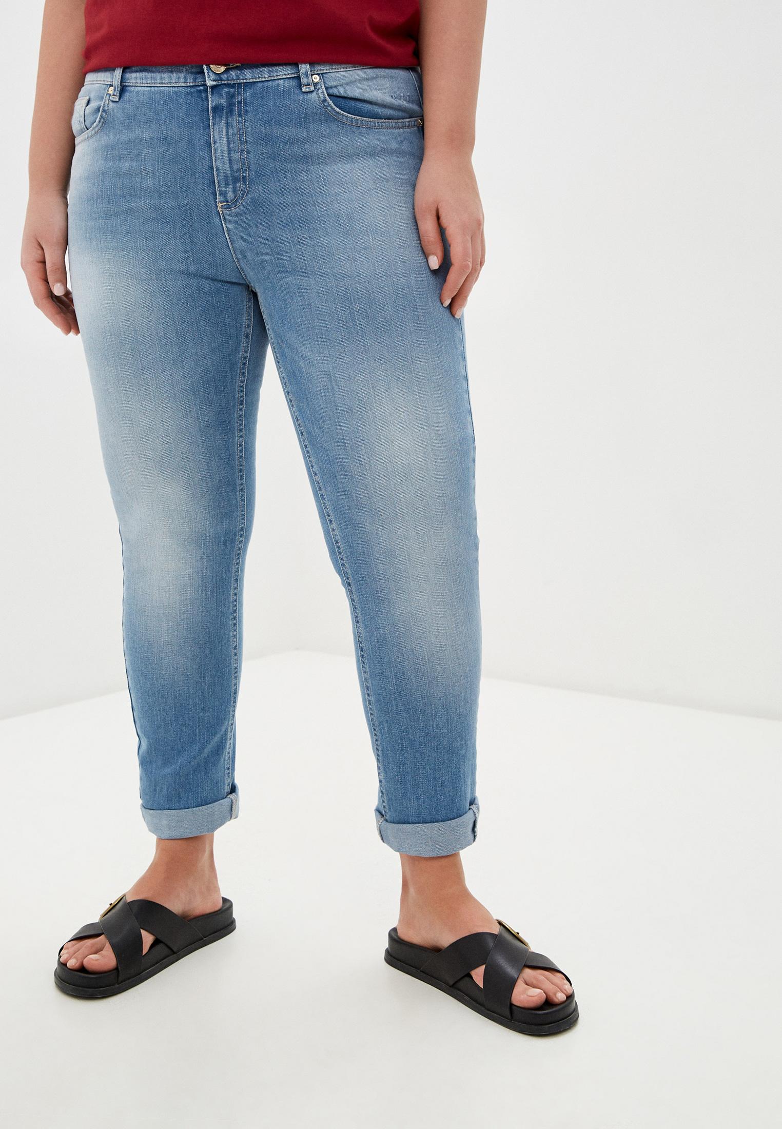 Прямые джинсы Marina Rinaldi Sport 5182070