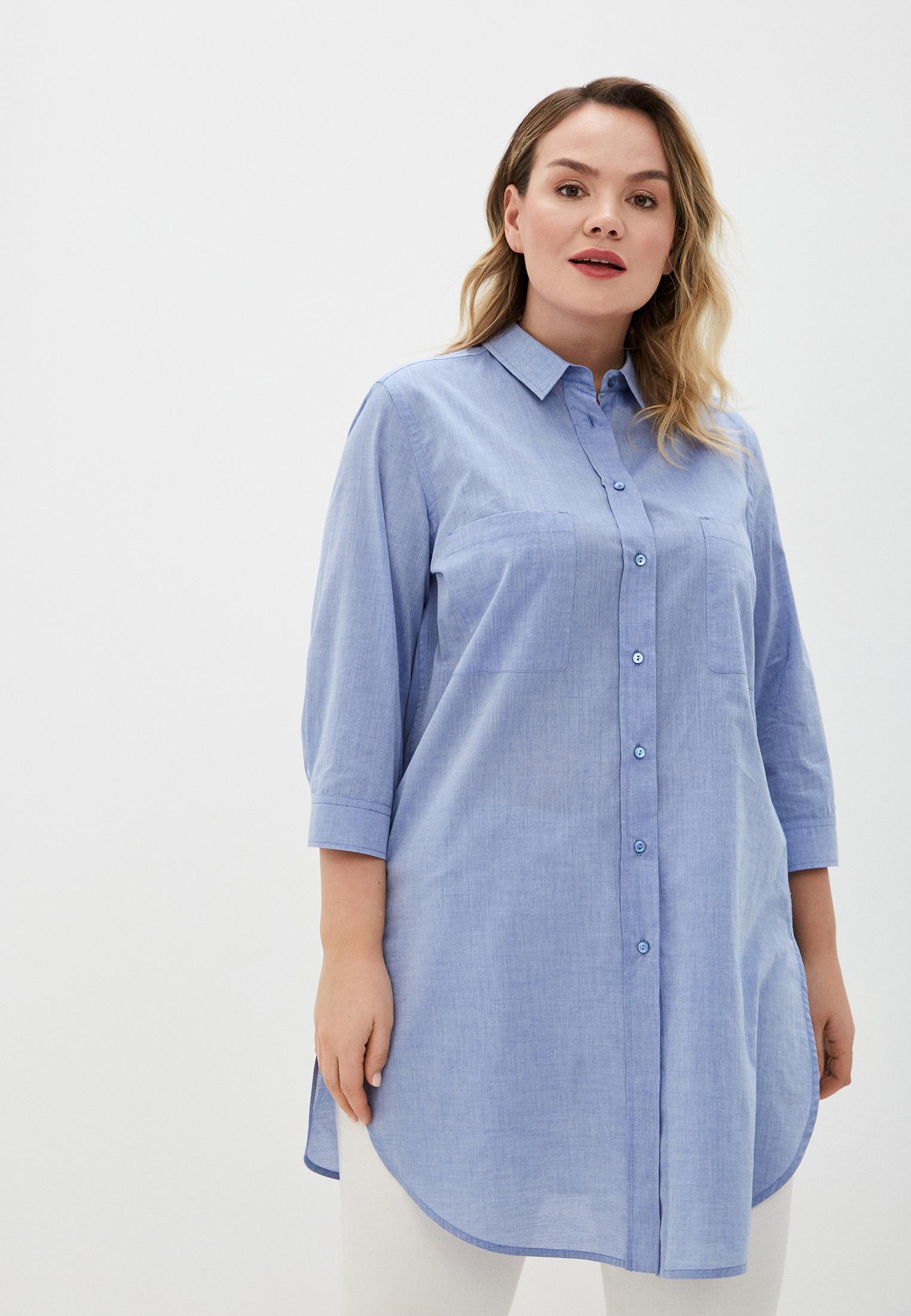 Рубашка Marina Rinaldi Sport 5192080