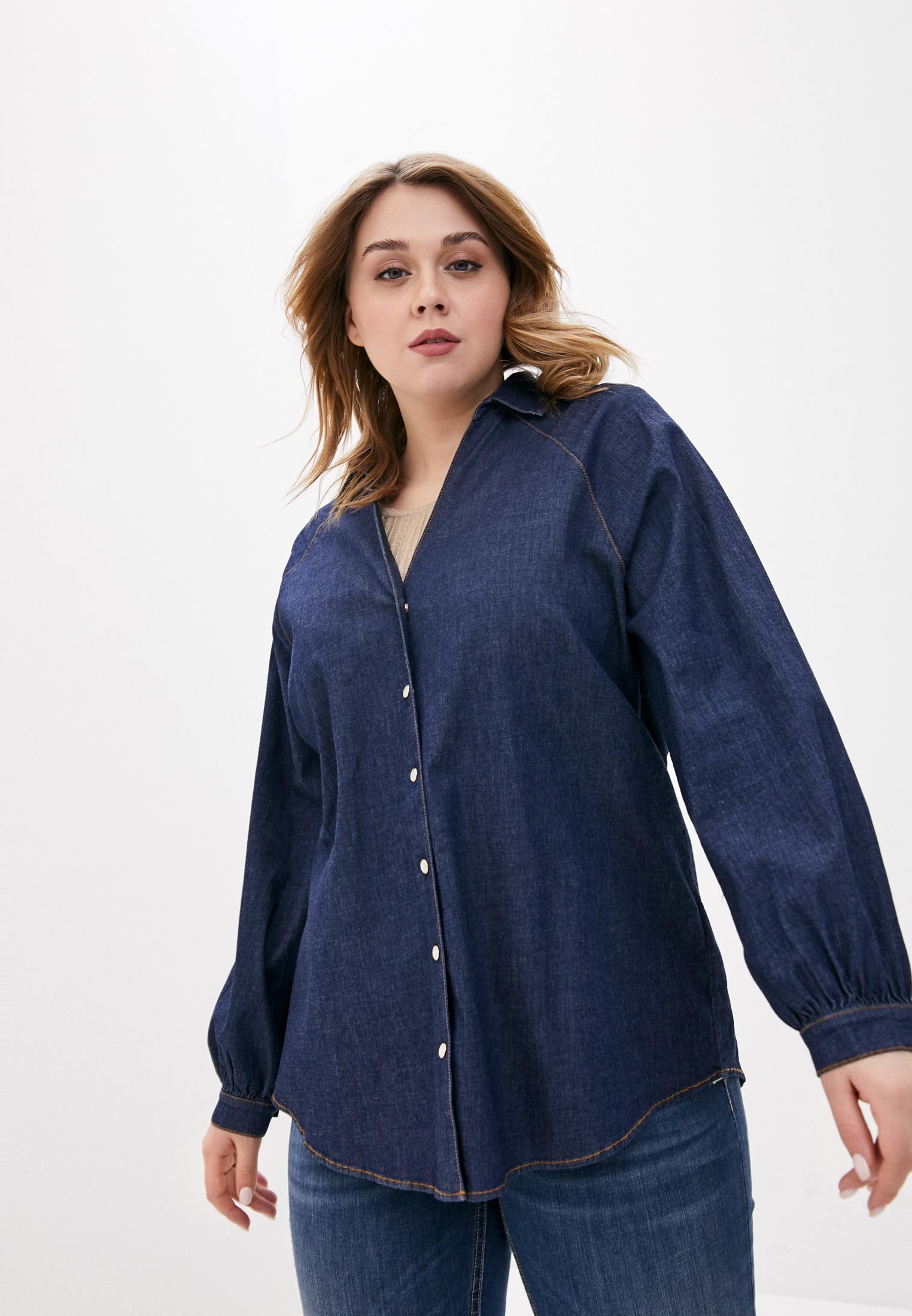 Рубашка Marina Sport x Marina Rinaldi 5111160
