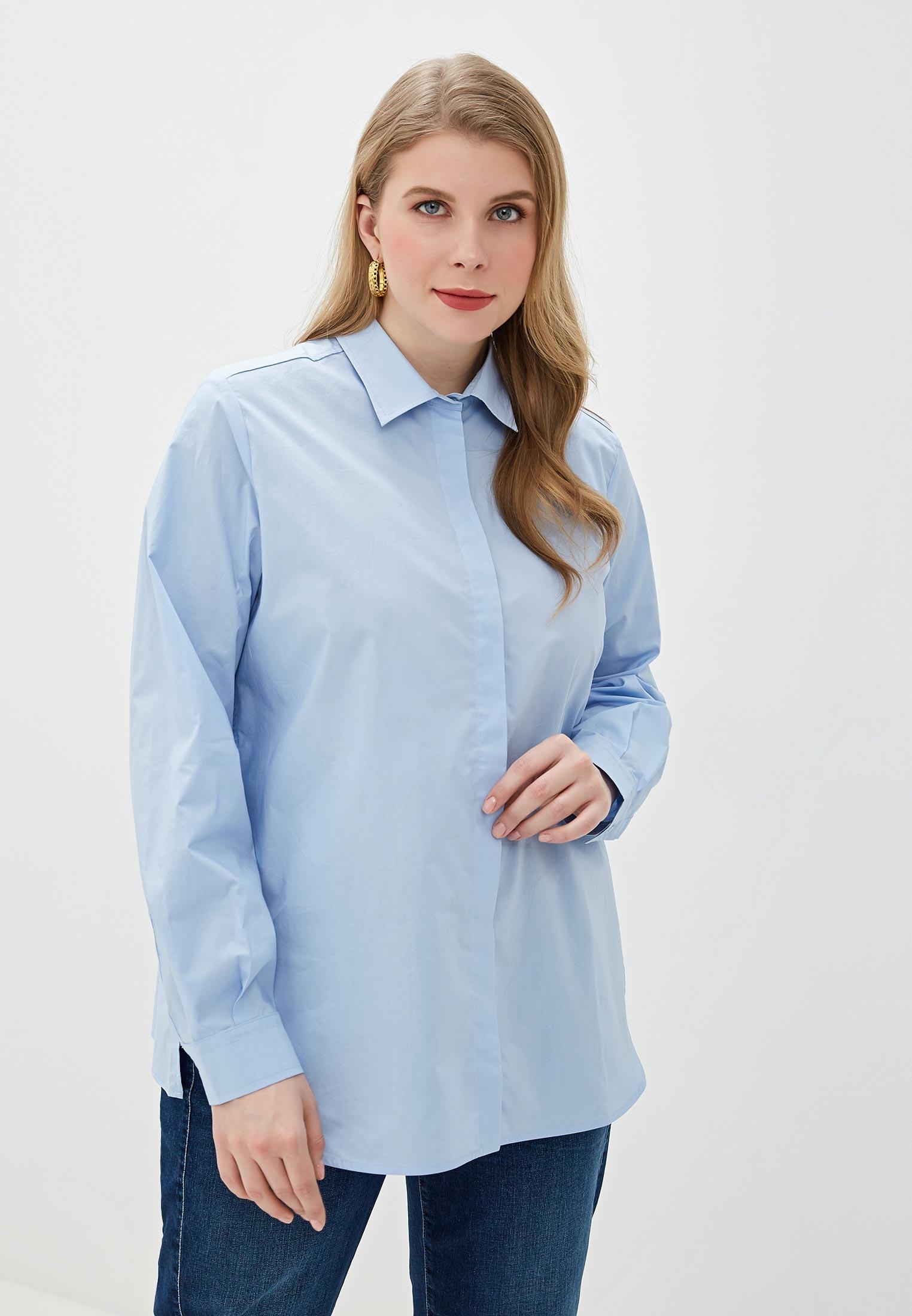 Женские рубашки с длинным рукавом Marina Rinaldi Sport 5111310