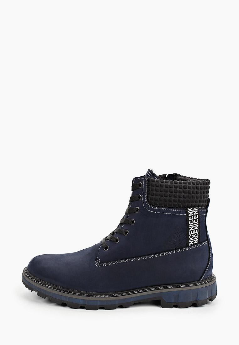 Мужские ботинки MCM 3MM.BR00497.W