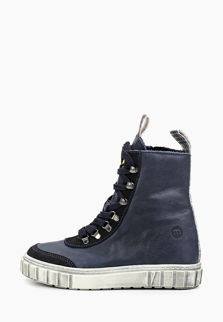 Ботинки для мальчиков Melania 1MD.MD88789.W