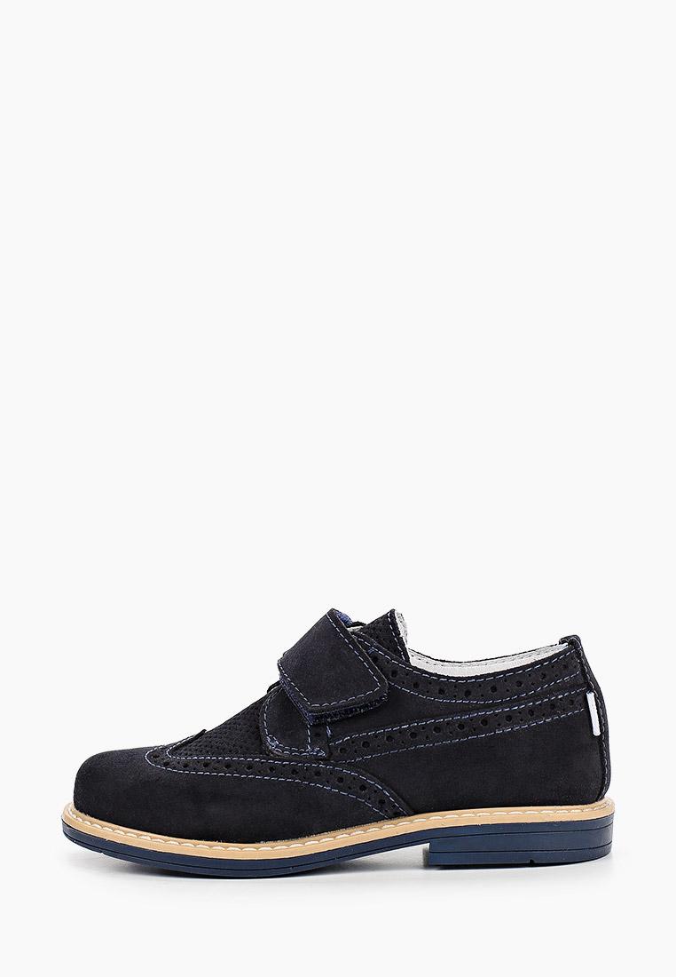 Туфли для мальчиков Melania 2MD.MD93839.K