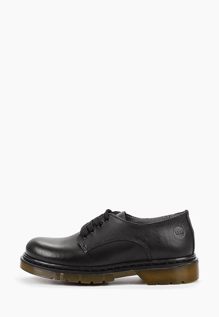 Ботинки для мальчиков Melania 1MD.MD84884.K