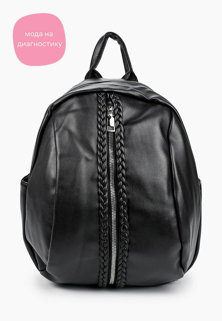Городской рюкзак Miss Gabby 230093A