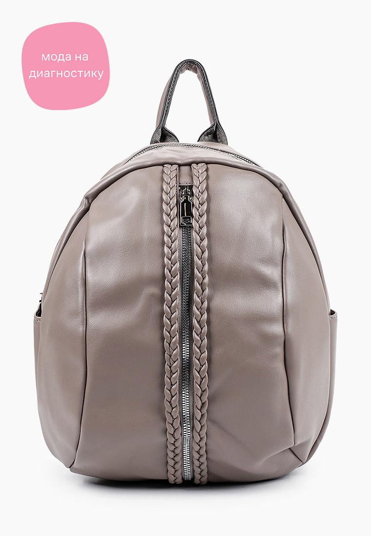 Городской рюкзак Miss Gabby 230094