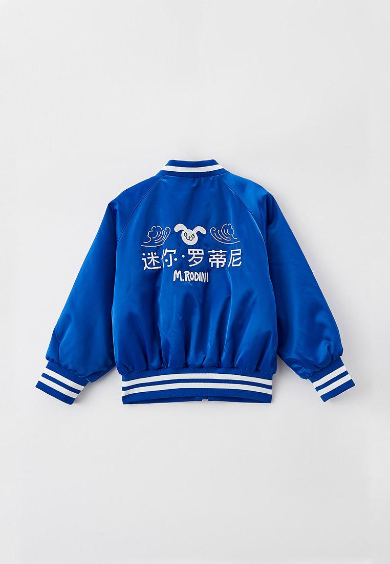 Куртка Mini Rodini 21210104: изображение 2