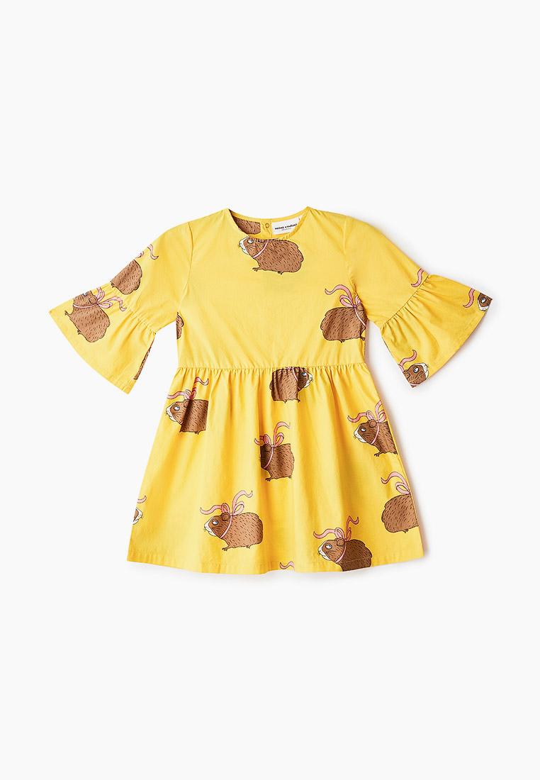 Повседневное платье Mini Rodini 19720108