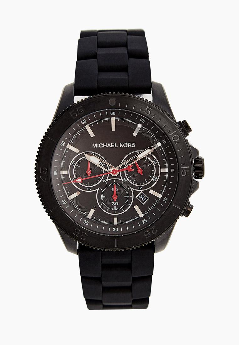 Мужские часы Michael Kors MK8667