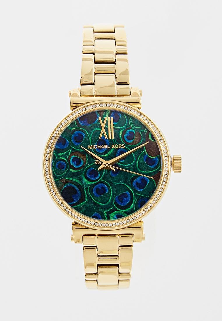 Часы Michael Kors MK3946