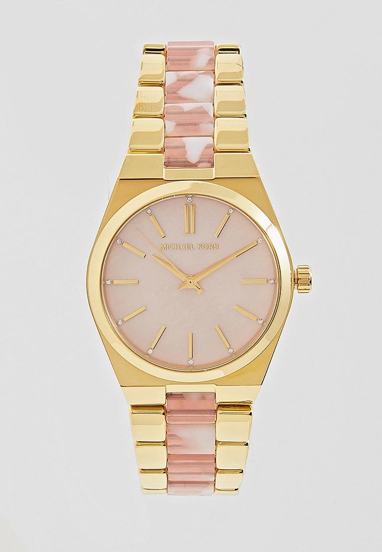 Часы Michael Kors MK6650