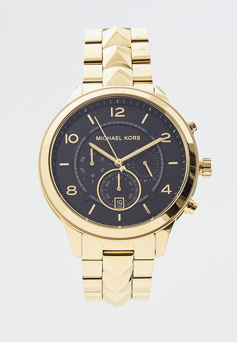 Часы Michael Kors MK6712