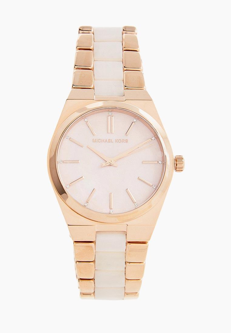 Часы Michael Kors MK6652