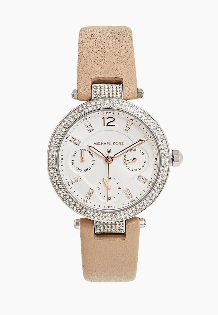 Часы Michael Kors MK2913