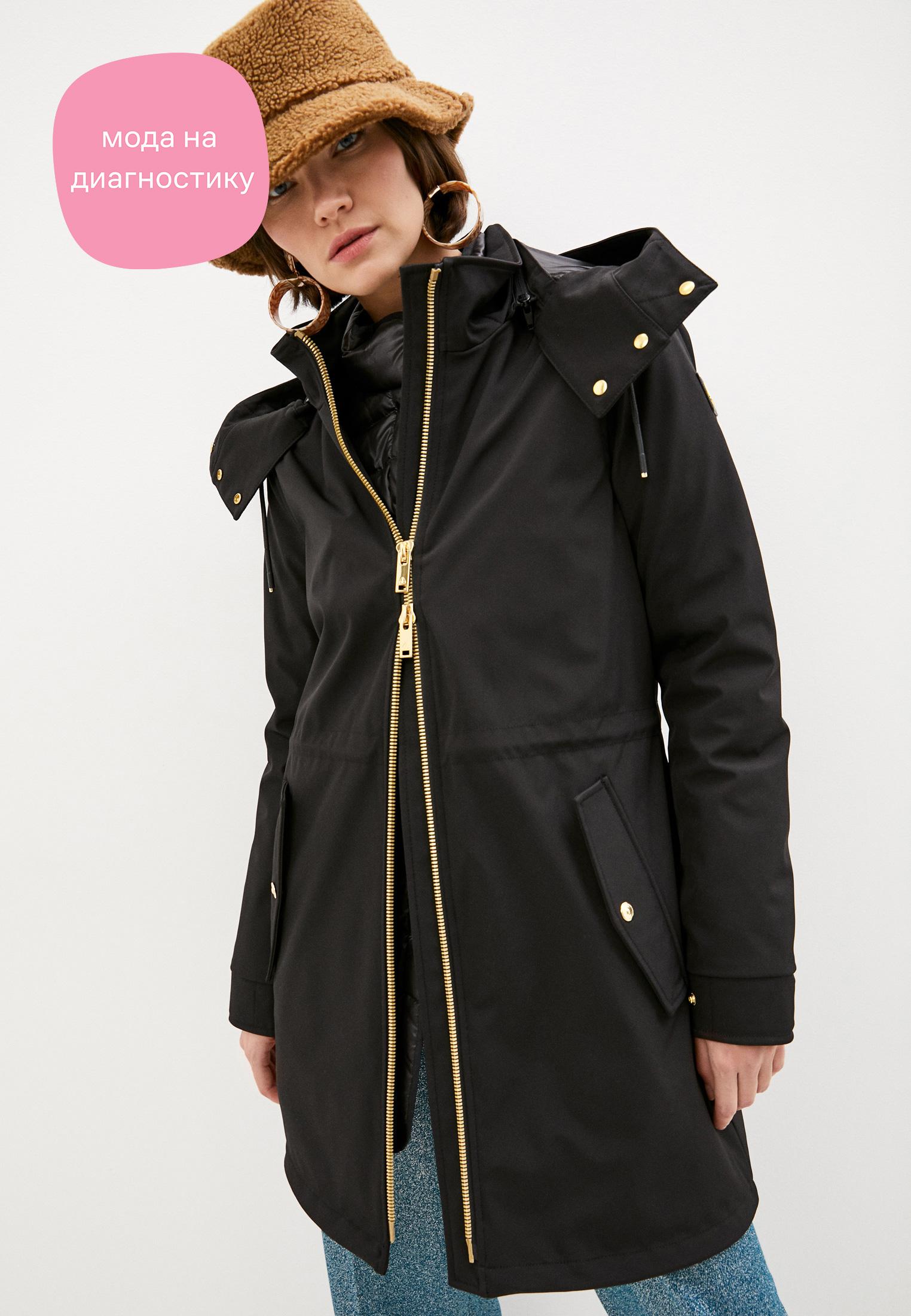Утепленная куртка Moose Knuckles M30LJ141