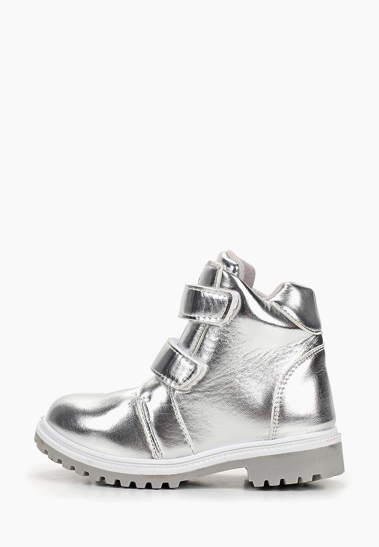 Ботинки для девочек Modis (Модис) M191A00020