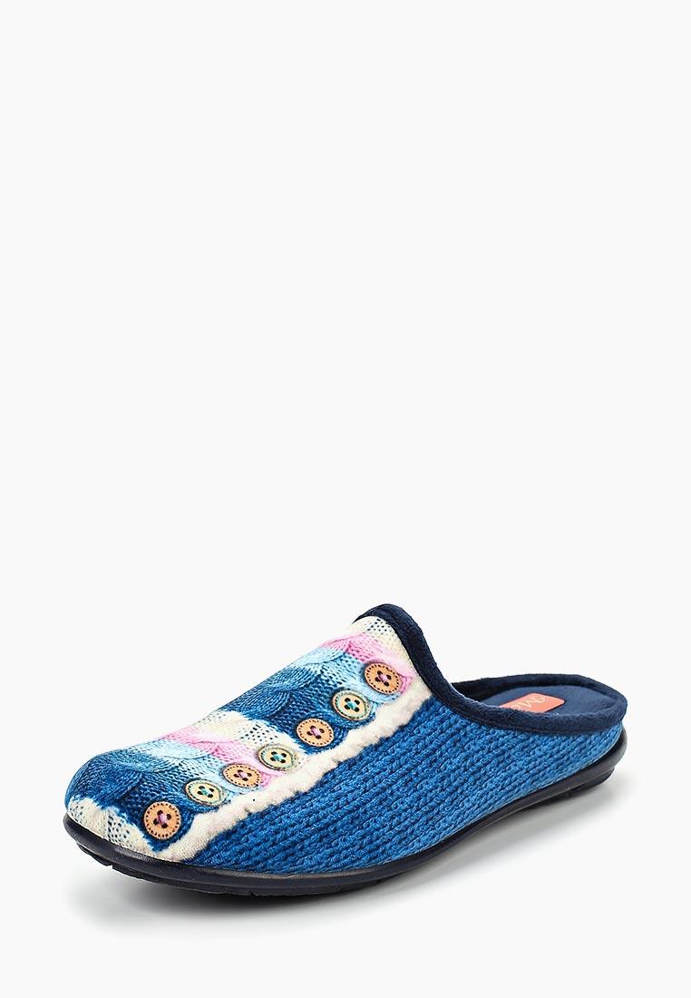 Женская домашняя обувь Mon Ami (Мон Ами) SR17W-V09