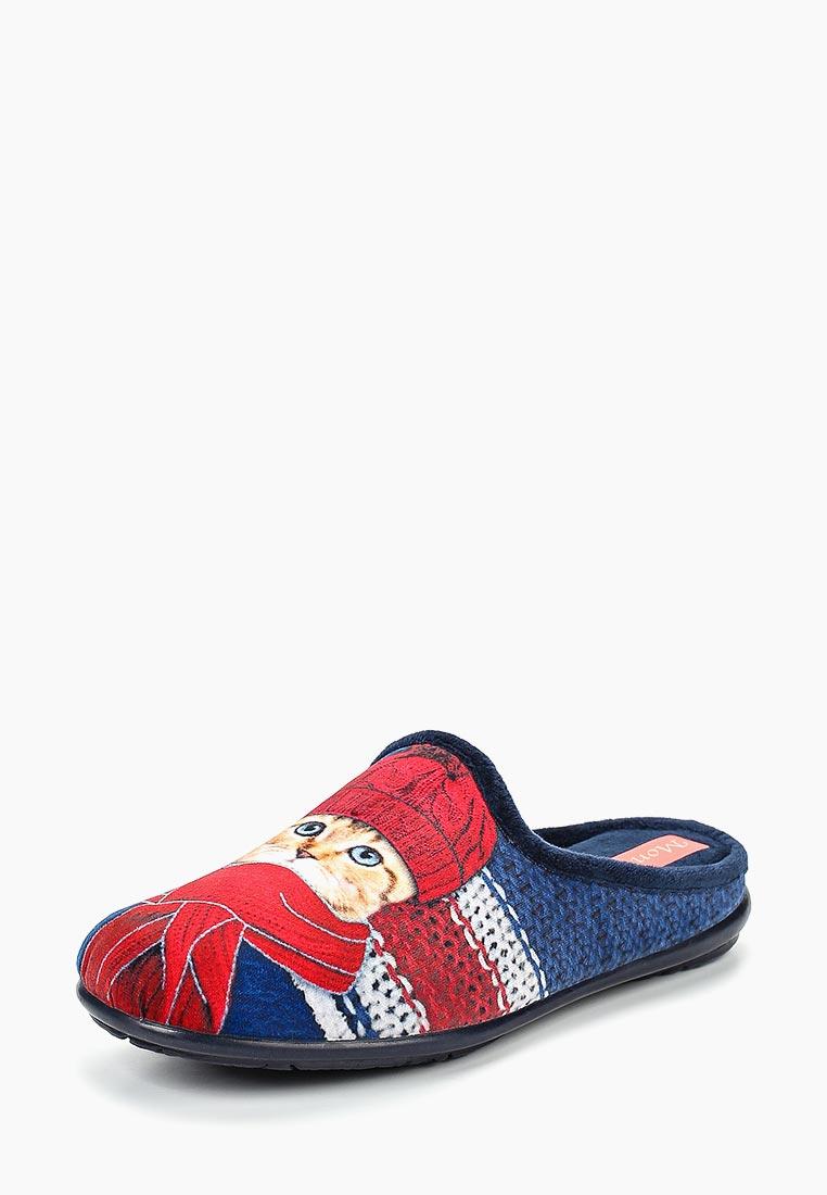 Женская домашняя обувь Mon Ami (Мон Ами) SR17W-V26