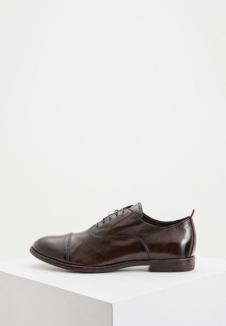 Мужские туфли Moma 2as035-MU