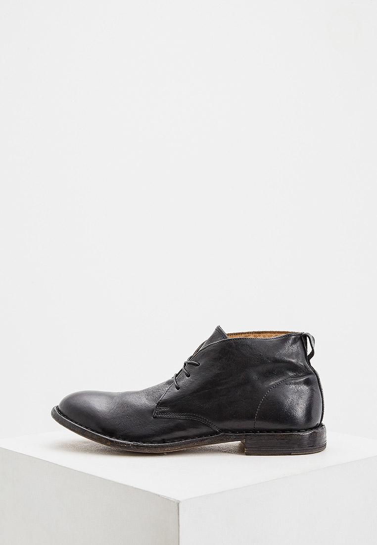 Мужские ботинки Moma 2bs025-CU