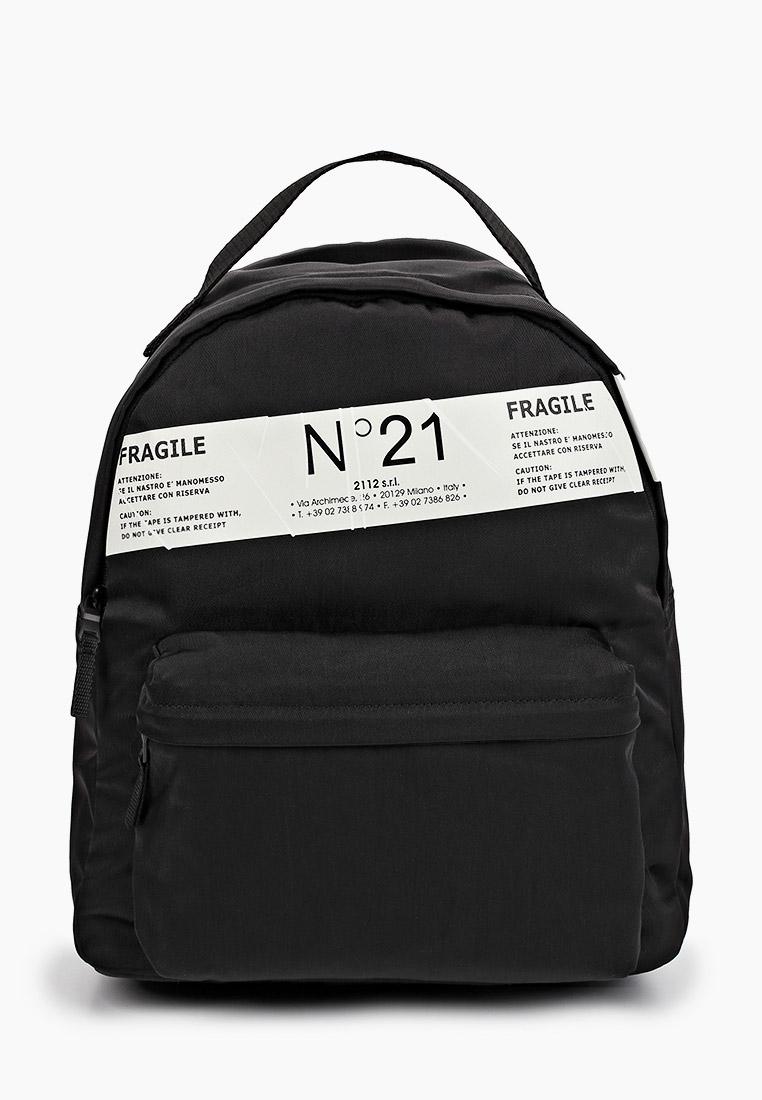 Рюкзак N21 N21117-N0076