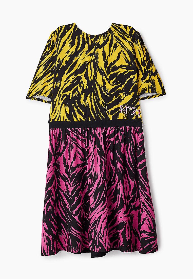 Повседневное платье N21 Платье N21