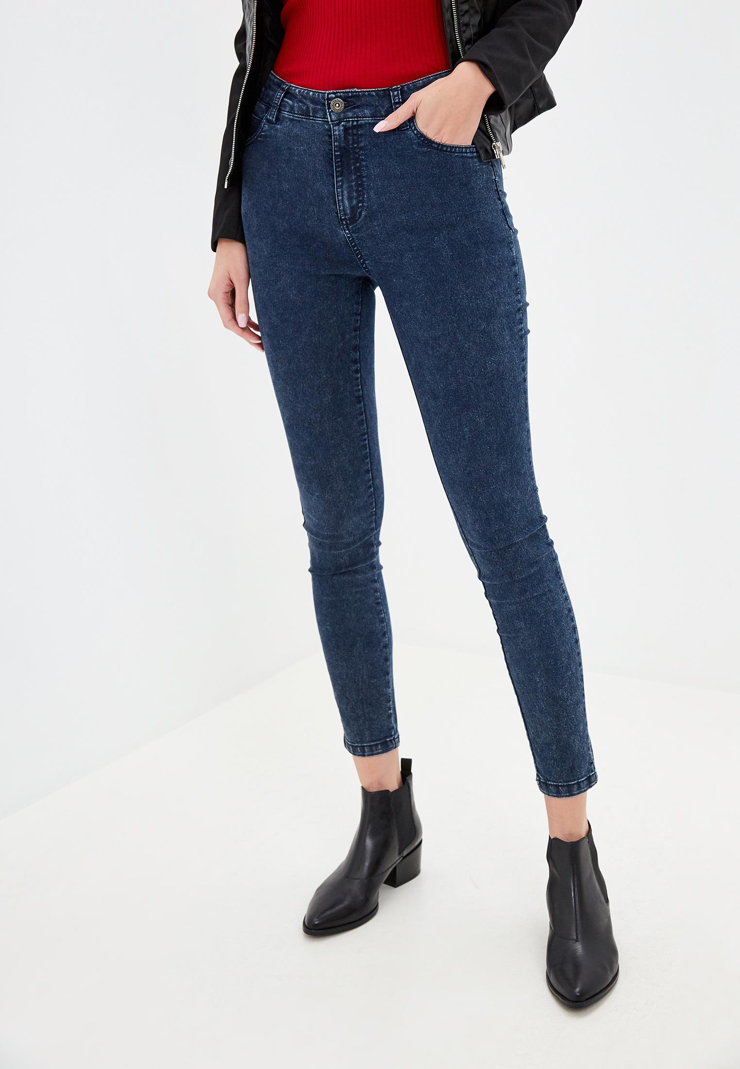 Зауженные джинсы Nice & Chic 5362475