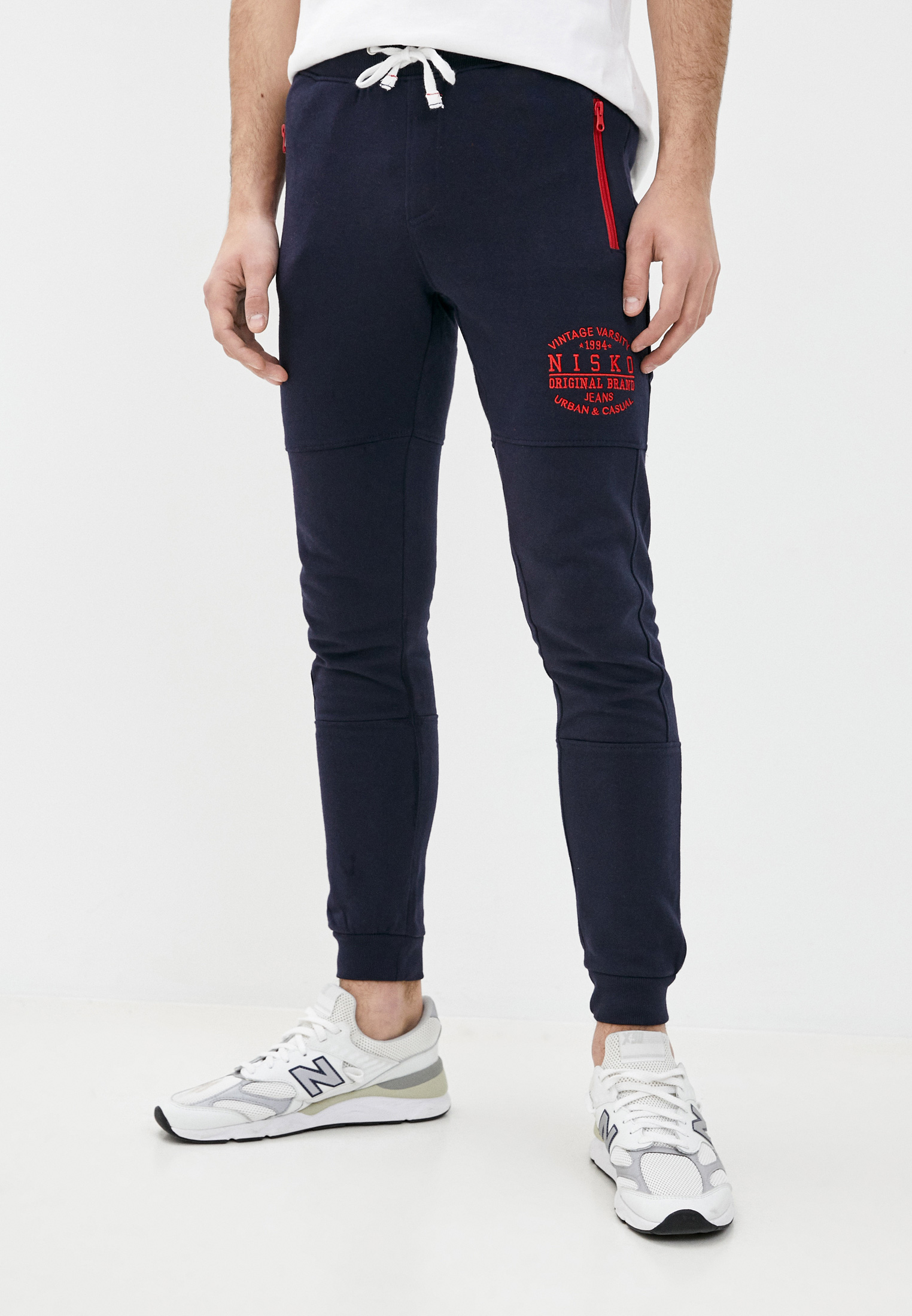 Мужские спортивные брюки Nisko 521