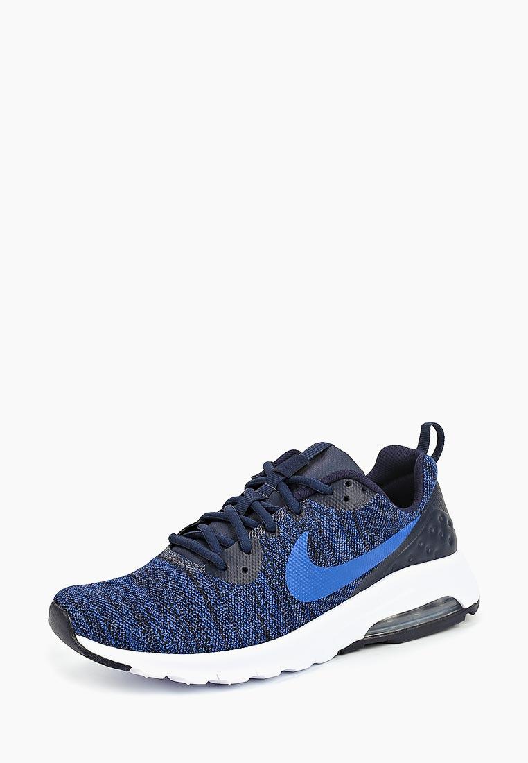 Кроссовки для мальчиков Nike (Найк) 917650-404