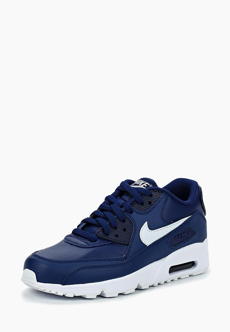 Кроссовки для мальчиков Nike (Найк) 833412-411