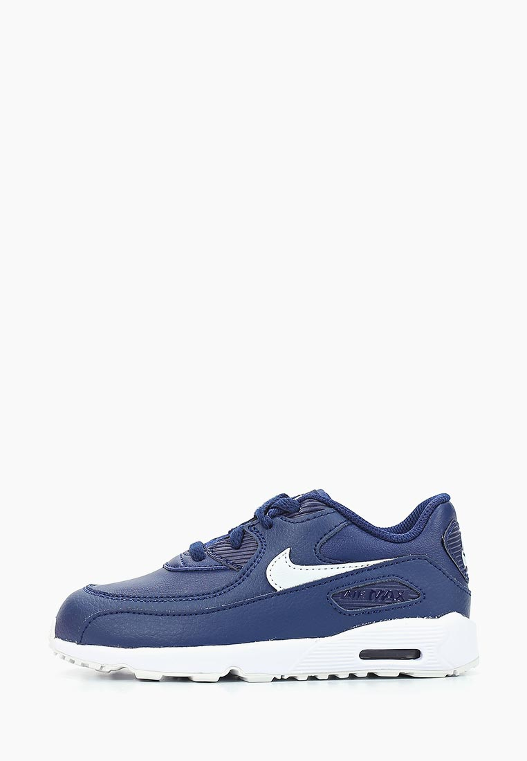 Кроссовки для мальчиков Nike (Найк) 833416-411
