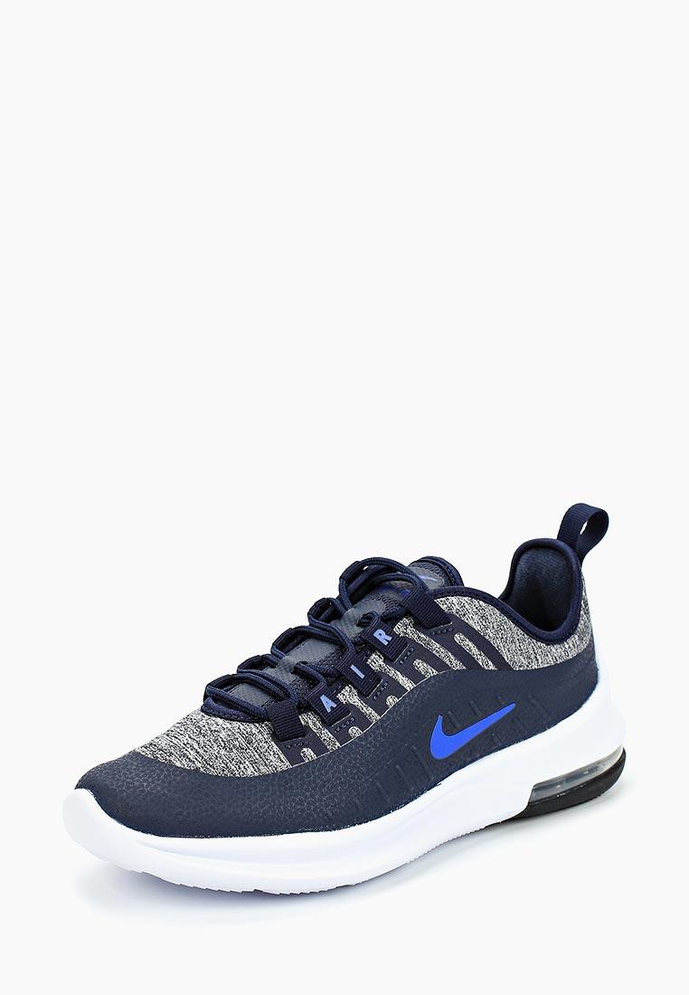 Кроссовки для мальчиков Nike (Найк) AR1664-400