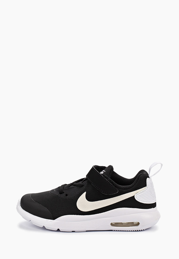 Кроссовки для мальчиков Nike (Найк) AR7420