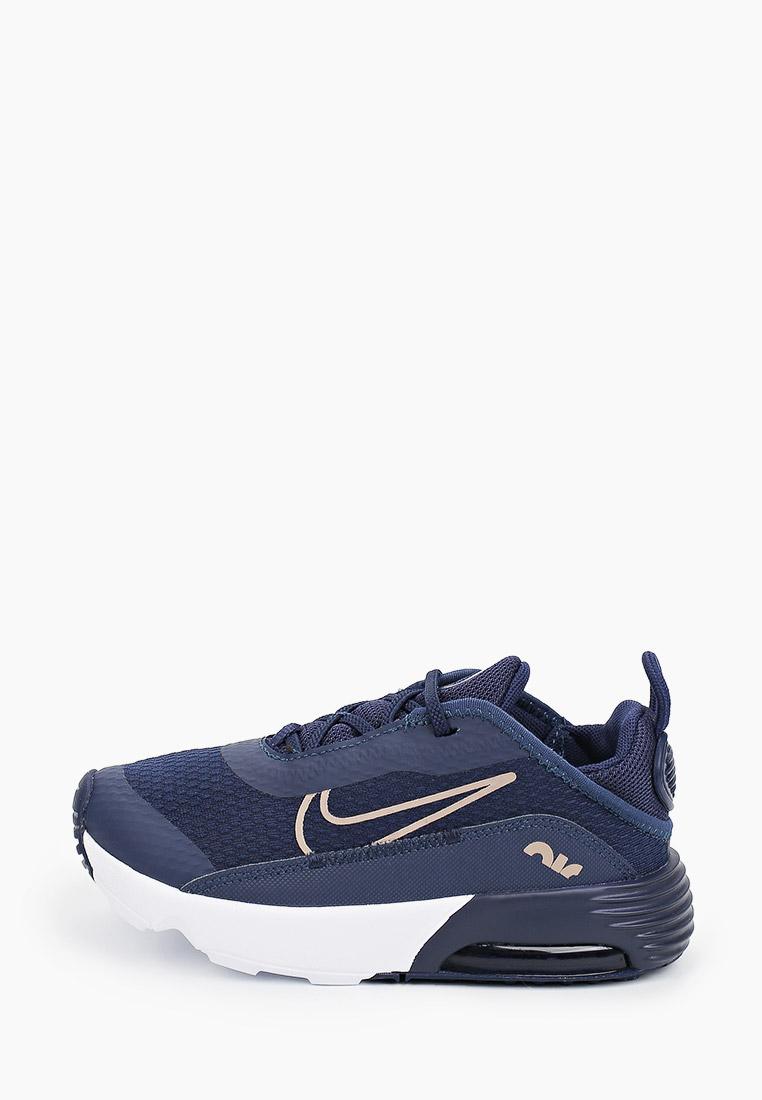 Кроссовки для мальчиков Nike (Найк) CU2092