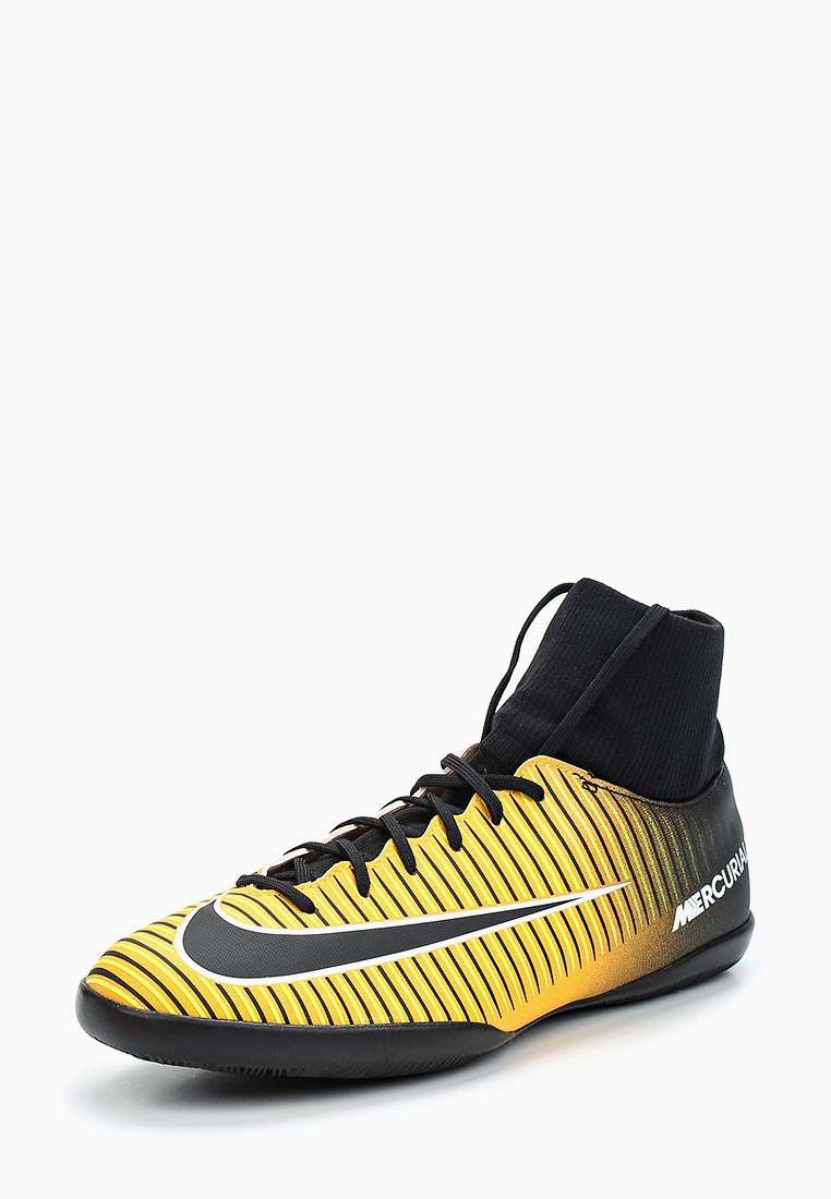 Обувь для мальчиков Nike (Найк) 903599-801: изображение 1