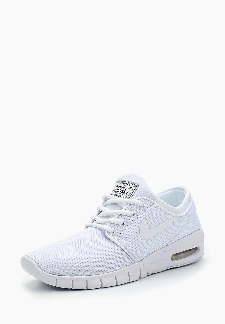 Кроссовки для мальчиков Nike (Найк) 905217-100