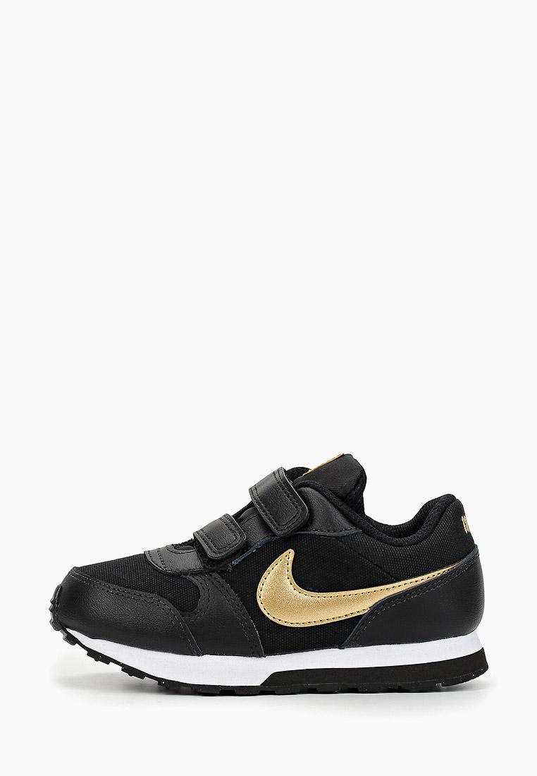 Кроссовки для девочек Nike (Найк) CJ6926