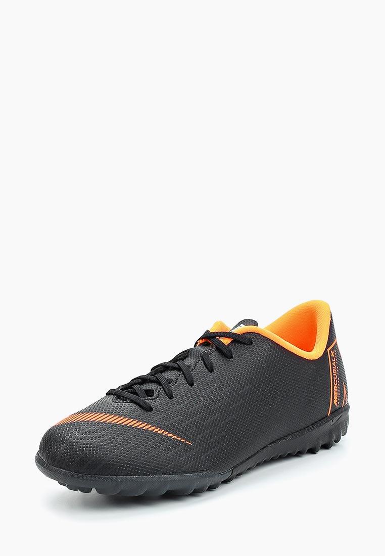 Кроссовки Nike (Найк) AH7342-081: изображение 1