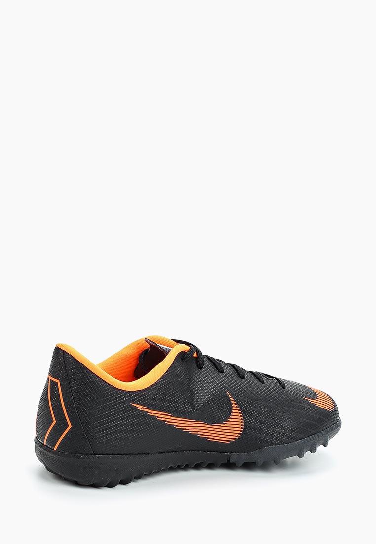 Кроссовки Nike (Найк) AH7342-081: изображение 2