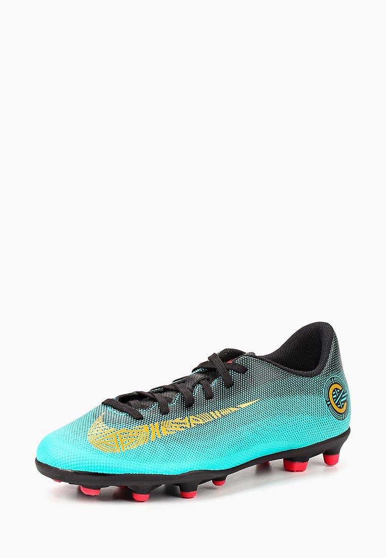 Кроссовки Nike (Найк) AJ3095-390