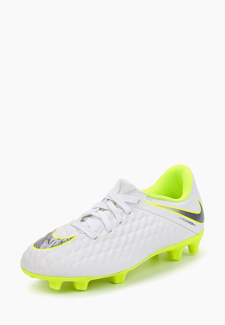 Кроссовки для девочек Nike (Найк) AJ4146