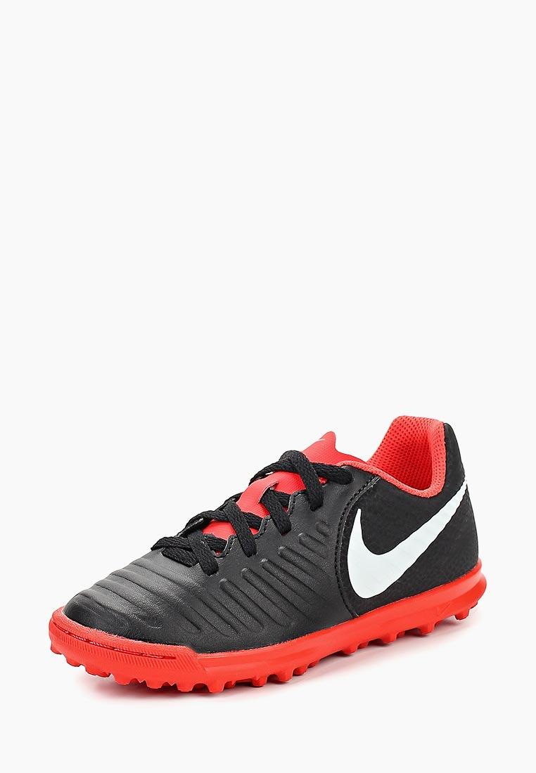 Обувь для мальчиков Nike (Найк) AH7261-006