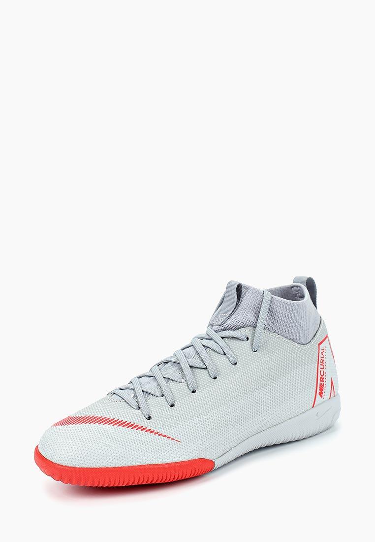 Кроссовки Nike (Найк) AH7343-060