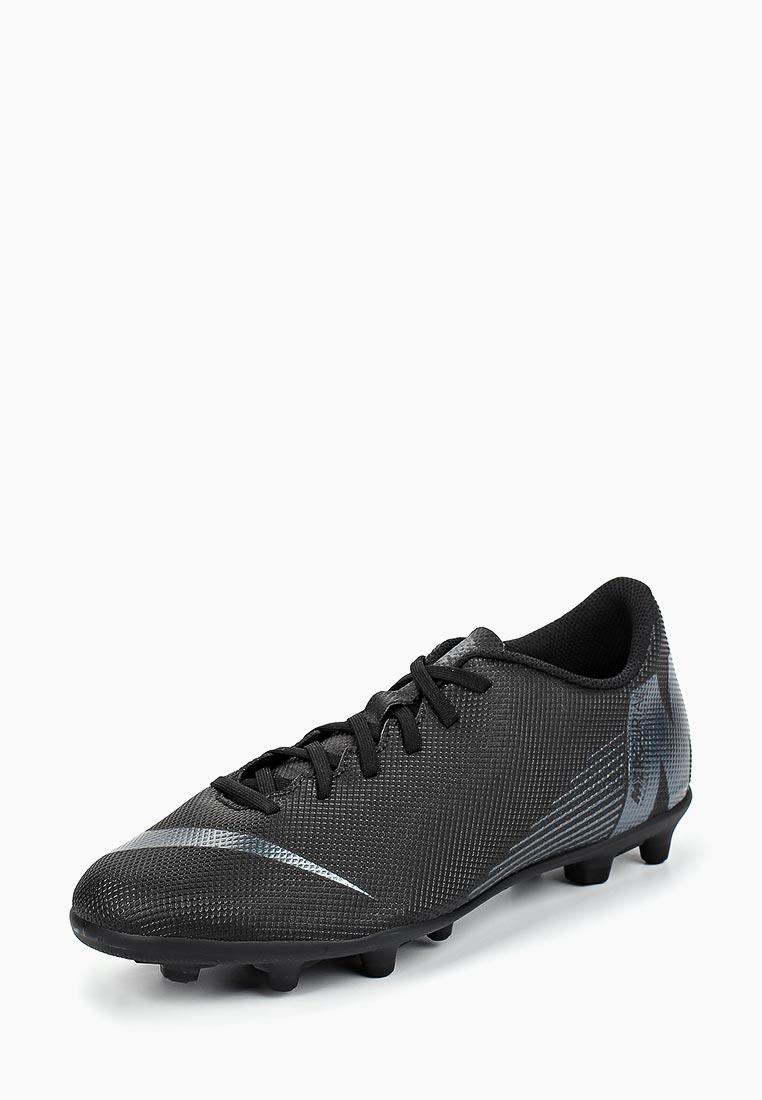 Обувь для мальчиков Nike (Найк) AH7350-001